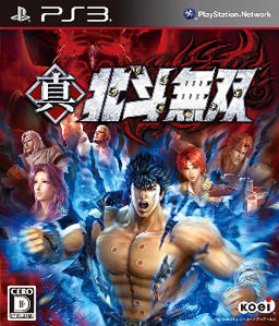 Fist of the North Star: Ken\'s Rage 2 PS3