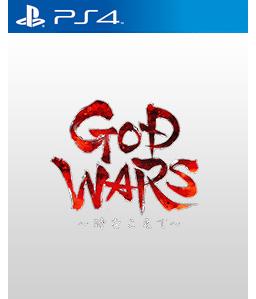 God Wars PS4