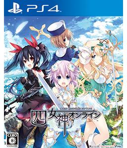 Four Goddesses Online Cyber Dimension Neptune PS4