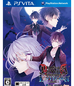 Diabolik Lovers: Lost Eden Vita