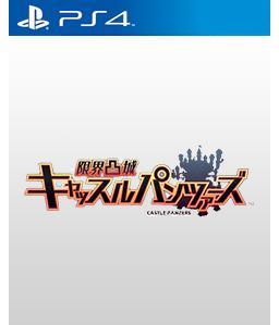 Genkai Tokki: Castle Panzers PS4