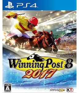 Winning Post 8 2017 PS4