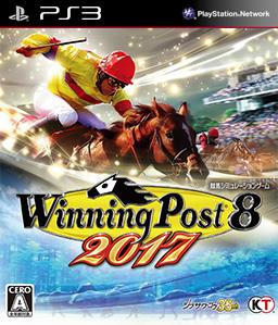 Winning Post 8 2017 PS3