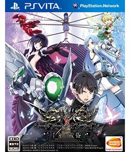 Accel World Vs. Sword Art Online: Millennium Twilight Vita Vita