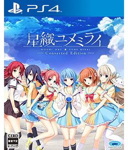 Hoshi Ori Yume Mirai Converted Edition PS4