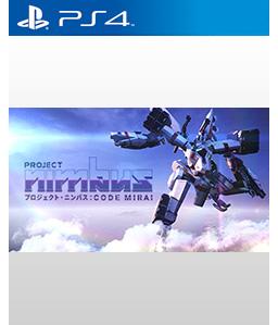 Project Nimbus: Code Mirai PS4