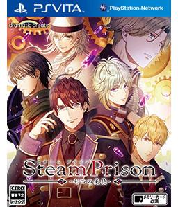 Steam Prison: Nanatsu no Bitoku Vita