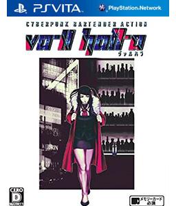 VA-11 Hall-A Vita