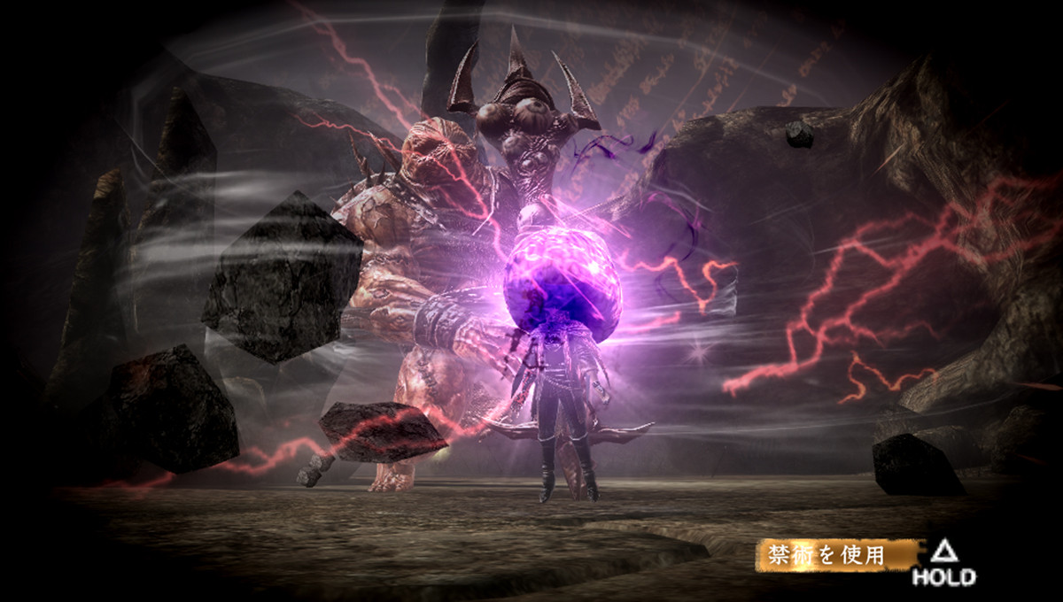 Soul Sacrifice first DLC announced including two new bosses, one new area