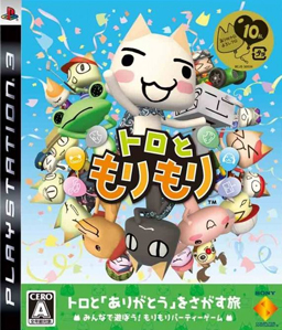 TORO ! Let\'s Party ! PS3