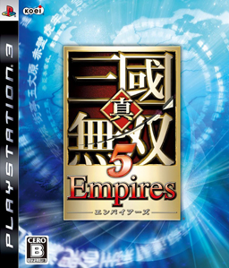 Dynasty Warriors 5: Empires Jp PS3