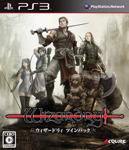 Wizardry: Labyrinth of Lost Souls PS3