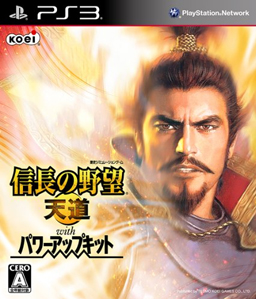 Nobunaga\'s Ambition: Heaven\'s Path with Power-Up Kit PS3