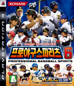 Professional Baseball Spirits 6 PS3