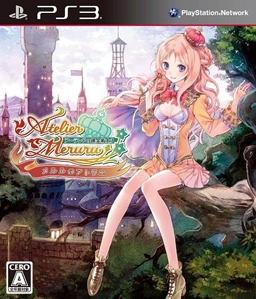 Atelier Meruru: The Alchemist of Arland 3 PS3