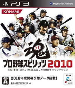 Professional Baseball Spirits 2010 PS3
