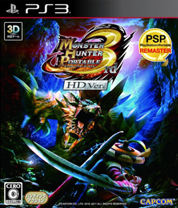 Monster Hunter Portable 3rd HD PS3