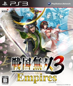 Samurai Warriors 3: Empires PS3