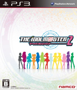The Idolmaster 2 PS3