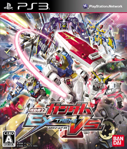 Mobile Suit Gundam: Extreme VS PS3