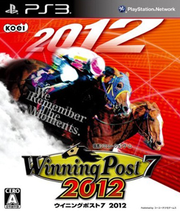 Winning Post 7 2012 PS3