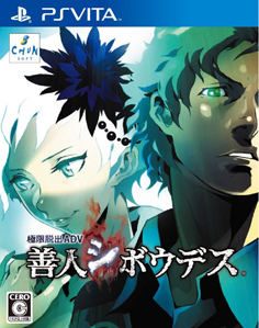 Zero Escape: Virtue\'s Last Reward Vita