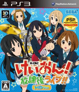 K-ON! After School Live!! HD Version PS3