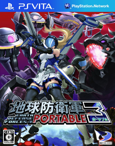 Earth Defense Forces 3 Portable (JP) PS3