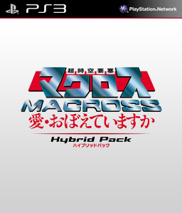 Macross: My Boyfriend is a Pilot PS3
