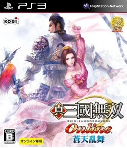 Dynasty Warriors Online PS3