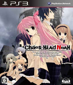 Chaos Head: Noah PS3