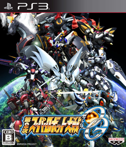2nd Super Robot Wars Original Generation PS3