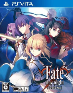 Fate/stay night [Realta Nua] Vita