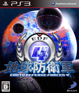 Earth Defense Force 4 PS3