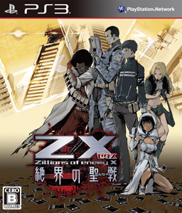 Zillions of Enemy X PS3