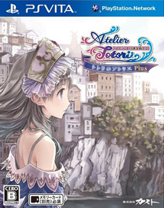 Atelier Totori: The Adventurer of Arland Vita Vita