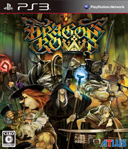 Dragon\'s Crown PS3