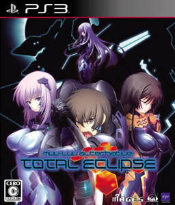 Muv-Luv Alternative: Total Eclipse PS3