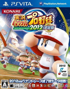 Jikkyou Powerful Pro Baseball 2012: Definitive Edition Vita