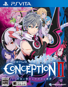 Conception II: Shichisei no Michibiki to Mazuru no Akumu Vita