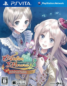 Atelier Meruru Plus: The Apprentice of Arland Vita