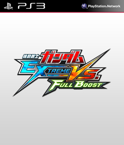 Mobile Suit Gundam Extreme VS Full Boost PS3