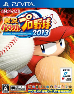 Jikkyou Powerful Pro Yakyuu 2013 Vita PS3