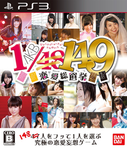 AKB 1-149: Love Election PS3