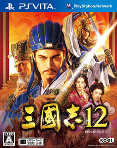 Romance of the Three Kingdoms 12 Vita Vita