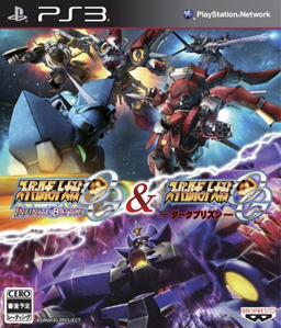 Super Robot Taisen OG Dark Prison PS3
