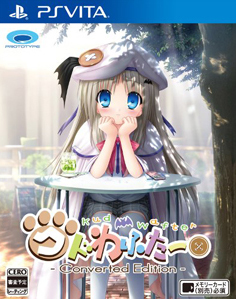 Kud Wafter: Converted Edition Vita