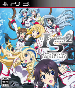 Infinite Stratos 2: Ignition Hearts PS3