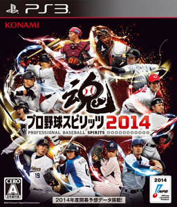 Professional Baseball Spirits 2014 PS3