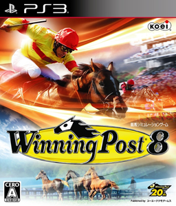 Winning Post 8 PS3